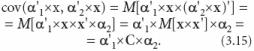 Моделирование разброса параметров транзисторов в КМОП СБИС
