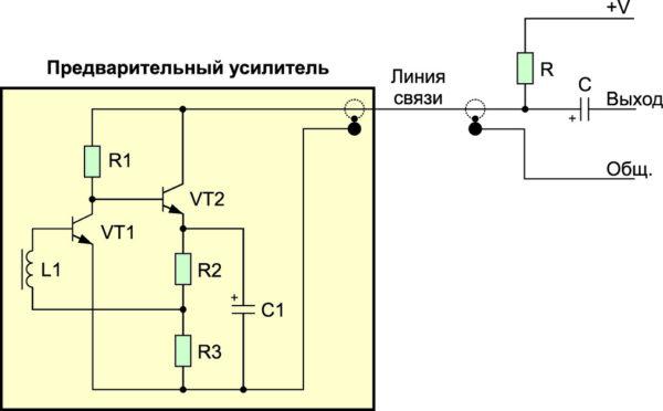 Предварительный усилитель с двухпроводной связью для удаленного индуктивного датчика