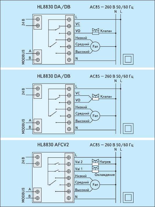 Рис. 8. Схема подключения реле HL8830