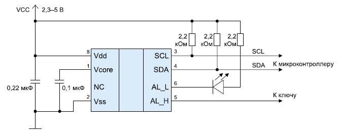 Типовая схема включения HIH613 x
