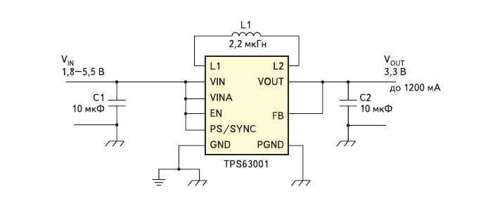 Рис. 5. Типовая схема включения микросхемы TPS63001
