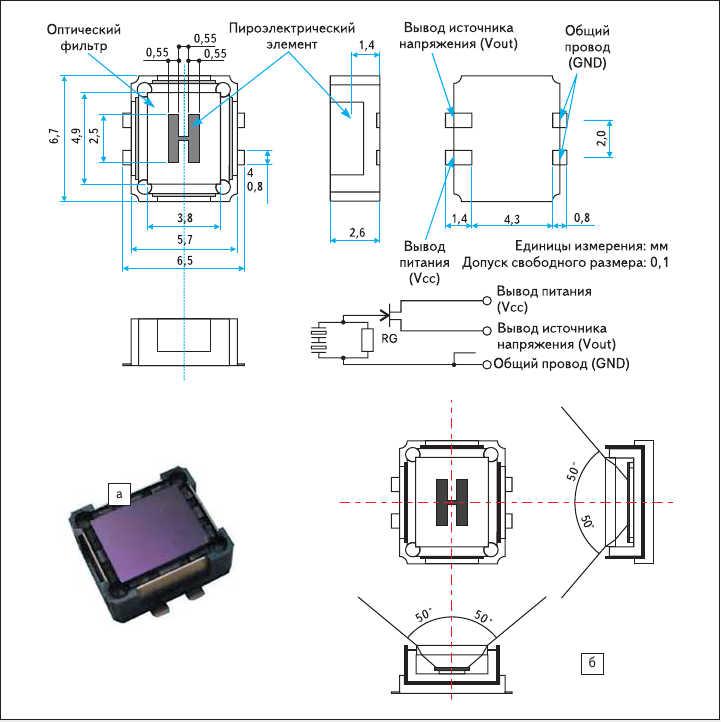 Рис. 1. а) Внешний вид пироэлектрического инфракрасного датчика IRS-A200ST01;  б) габаритный чертеж и электрическая схема включения