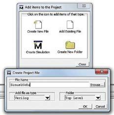 Окно добавления файлов
