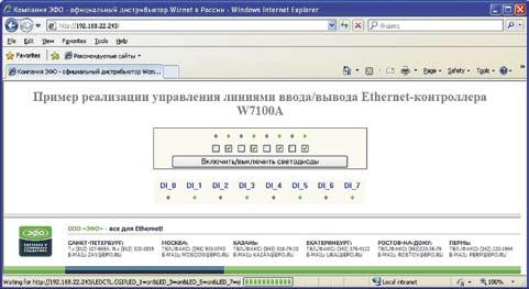 Внешний вид web-страницы