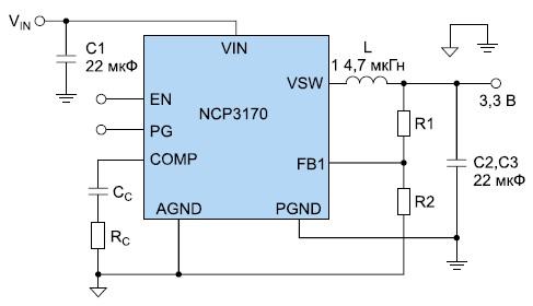 Схема включения микросхемы конвертера NCP3170