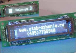 Индикаторный модуль GU140X16G-7042 c синим фоном