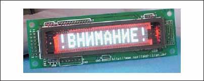 Индикаторный модуль GU140X16G-7042 c красным фоном