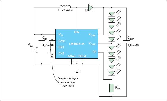 Типовая схема включения драйвера LM3502