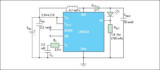 Типовая схема включения LM3224