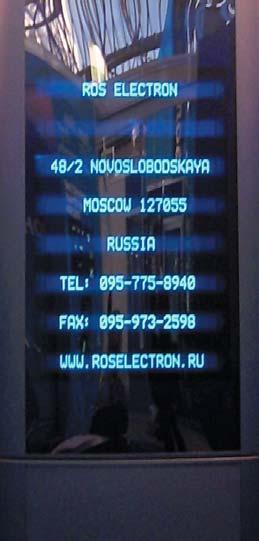 Рис. 8. Информационная стойка на основе модулей GU512X32H-390