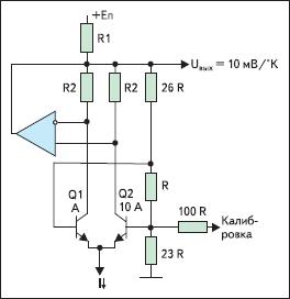 Вариант схемы измерения температуры с параллельным включением датчика