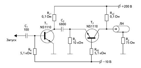 Генератор по схеме Аркадьева-Маркса с накопительной линией с сосредоточенными постоянными на кремниевых лавинных транзисторах NS1110