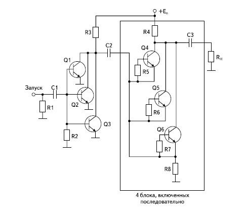 Релаксатор с комбинированным включением лавинных транзисторов