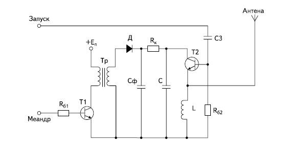 Схема генератора на лавинном транзисторе для возбуждения антенны
