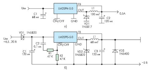 Схемы включения импульсных ИСН LM2594%6: