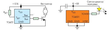 Типовые схемы включения термореле