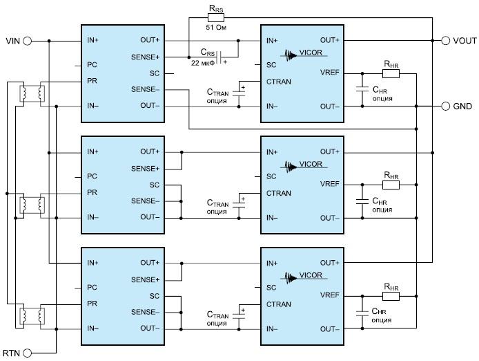 Схема соединения нескольких DC/DC-конвертеров с выходными фильтрами MicroRAM