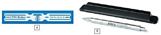 Рис. 1. а) Метка-наклейка UPM Raflatac Short Dipole; б) Универсальная метка Aerosolutions Patchtag