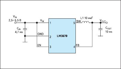 Типовая схема включения ИСН LM3670