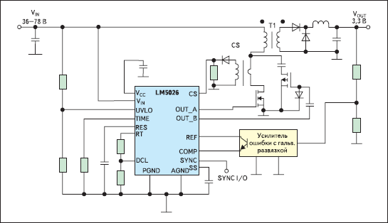 Упрощенная схема включения ШИМ-контроллера LM5026