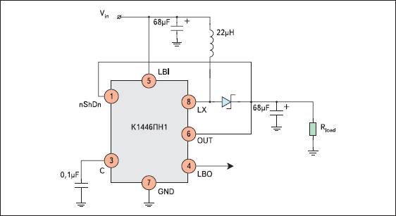 Схема DC/DC-преобразователя на основе К1446ПН1