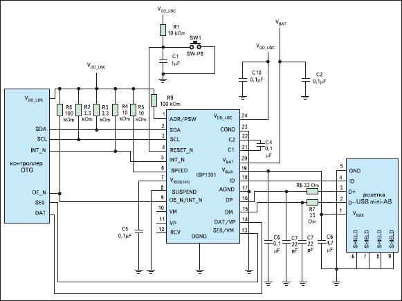 Пример схемы включения трансивера ISP1301