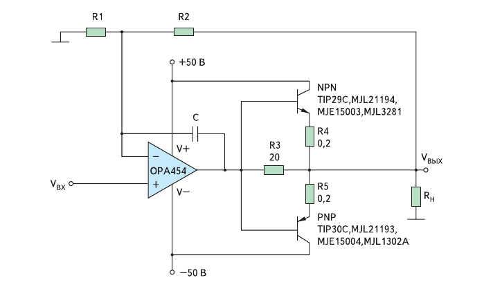 Рис. 4. Увеличение выходного тока до 1 А с помощью внешней пары комплементарных транзисторов