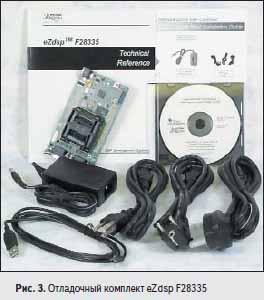 Отладочный комплект eZdsp F28335