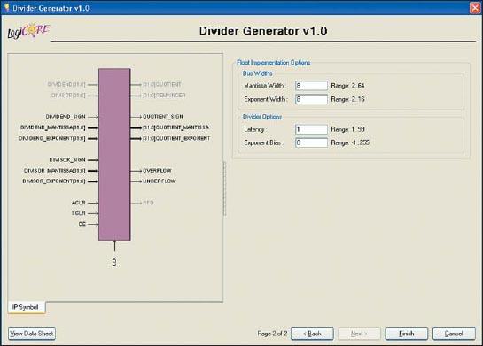 Вид второй диалоговой панели «мастера» настройки параметров ядра Divider Generator версии v1.0 при создании описаний элементов, предназначенных для выполнения операции деления с плавающей запятой