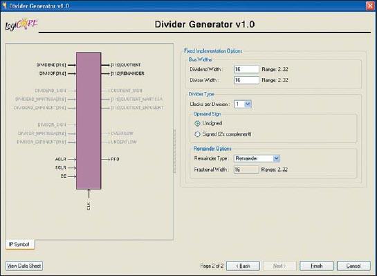 Вид второй диалоговой панели «мастера» настройки параметров ядра Divider Generator версии v1.0 при создании описаний элементов, предназначенных для выполнения операции деления с фиксированной запятой