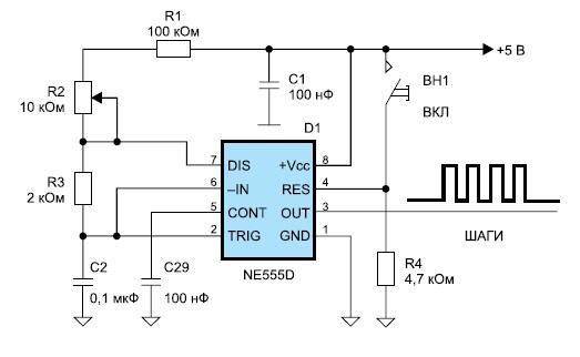 Регулируемый генератор импульсов