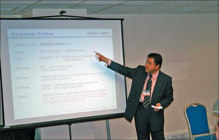 Рис. 10. Выступление Генерального директора подразделения по управлению международными продажами  г-на Сатору Ямаками на семинаре по источникам питания TDK-Lambda, организованного в рамках деловой программы на 4-й Международной выставке «Силовая Электроника-2007» компанией «ПРОСОФТ»
