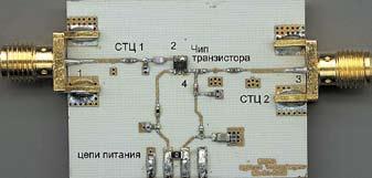 Фотография однотранзисторного СВЧ-усилителя на диэлектрической подложке