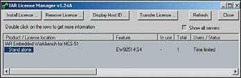 Рис. 9. Диалоговое окно программы  IAR Systems License Manager