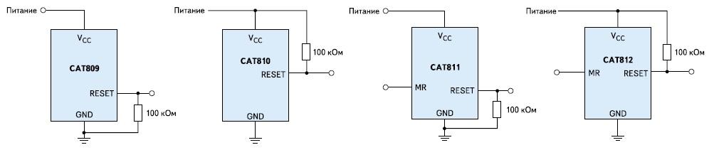 Схемы выходов супервизоров CAT809/810/811/812