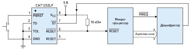 Типовая схема включения супервизора CAT1232LP