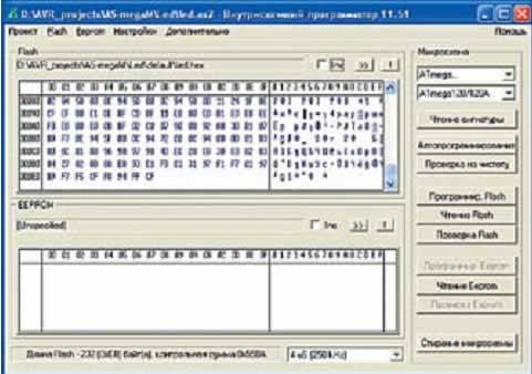 Основное окно программы ASISP