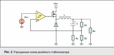 Упрощенная схема релейного стабилизатора