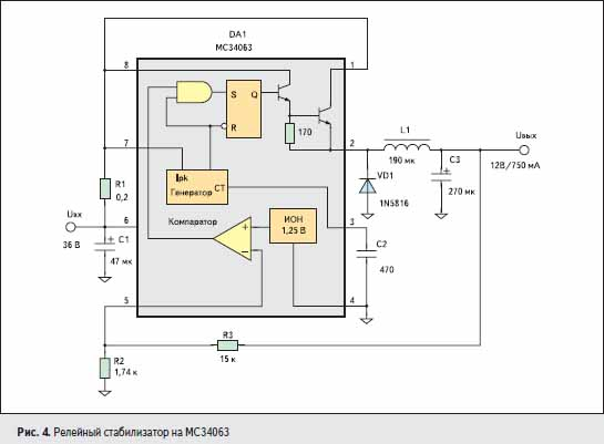 Релейный стабилизатор на MC34063
