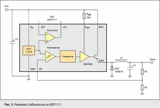 Релейный стабилизатор на ADP1111