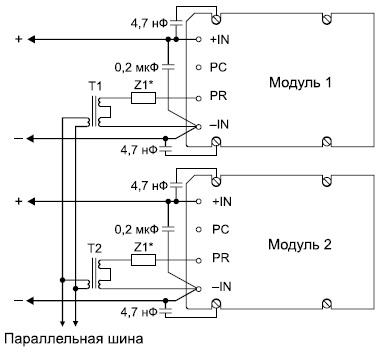 Синхронизация модулей в режиме Power Sharing