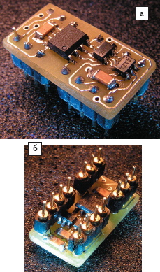 Рис. 28. Фотографии платы гальванически изолированного преобразователя интерфейса ADUMAX на базе ADUM1201, ADUM1200, MAX3181 и MAX3190 а) верхняя часть платы, б) — нижняя