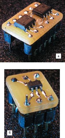 Рис. 24. Фотографии плат-переходников 2×SOIC8→DIP12 для двух развязок ADUM1201 и ADUM1200 (а) и SOT-23-6→DIP6 (б) для приемника MAX3181
