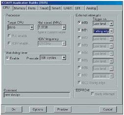 Окно настройки параметров Application Builder