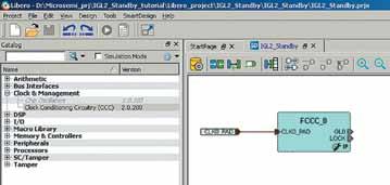 Ввод в проект IP-ядра формирователя тактовой частоты
