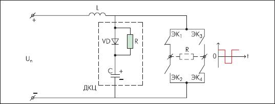 Структура классического двухтактного инвертора со звеном постоянного тока и с C-R-VD пассивной демпферно-коммутационной цепочкой (ДКЦ)