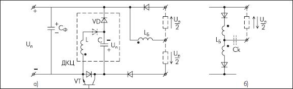 Схемы нерегулируемых однотактных инверторов с рекуперацией энергии ДКЦ в источник