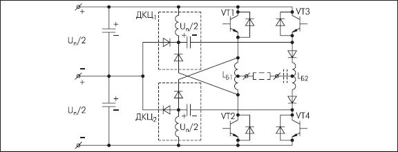 Схема мостового нерегулируемого инвертора с рекуперацией энергии ДКЦ в источник