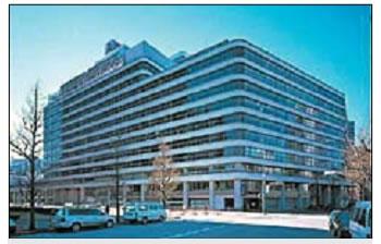 Штаб-квартира Renesas Electronics в Токио