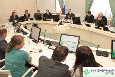 Круглый стол «Стратегии промышленной модернизации: бережливое производство»